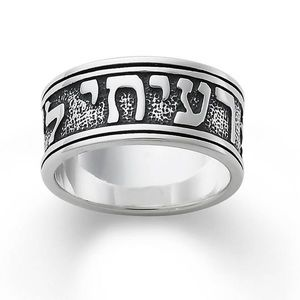 James Avery Solomon Ring
